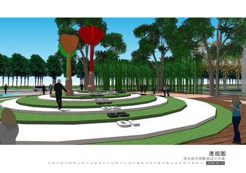 重庆西永高科技软件园景观方案设计