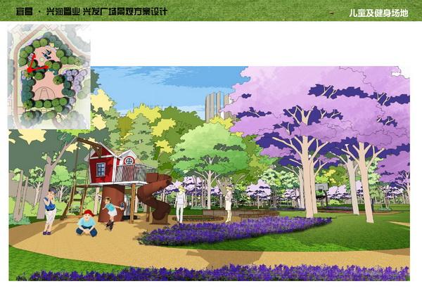 中央绿色客厅:绿色客厅共分为三个部分,中间的为阳光婚礼草坡,在此区域可以举行婚礼仪式及聚会活动。北面设计以镜面水为主题的水之庭,体现出宁静清幽的景观氛围。南面则是以花为主题的花之庭。三个主题区域由一条3米宽的健身漫步到环绕串联。所有的元素组合成一个小区公共的中央绿色客厅。婚礼草坡:婚礼草坡为东西、南北轴线的交汇区域,所以草坡也是整个小区的中心。开敞的草坡空间可以举行婚礼仪式及小型活动。水之庭:以镜面水景设计为主题,中间是下沉式草坪,设计展现出宁静清幽的休闲氛围。花之庭:花之庭设计以樱花林为主题,展现绚烂的