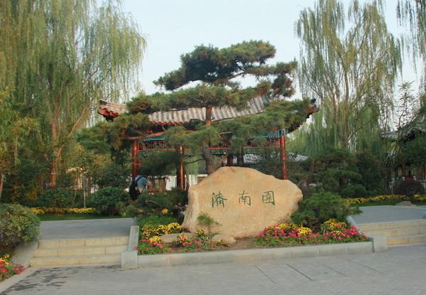 位于张公堤城市森林公园区域西段
